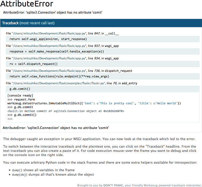 a screenshot of the interactive debugger